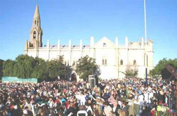 Foto www basilicaguadalupe.org