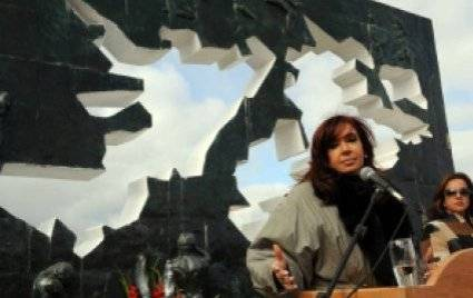 Foto Sala de Prensa - Presidencia de la Nacion