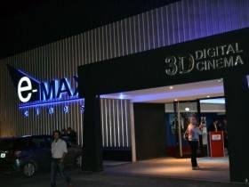 e-MAX cines - Foto FM Spacio
